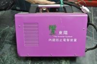 (08)東陽電焊機