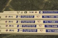 A(27-1)T5舞光14W FH-14D/B-SUN