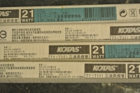 A(27-3)KOTAS  T5 21W 3000黃光