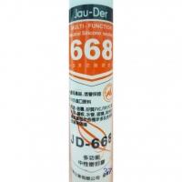 晁德668中性矽膠