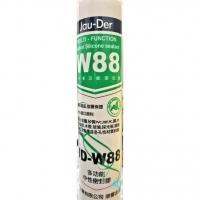 晁德W88(綠)中性矽膠